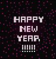 pixel happy new year vector image