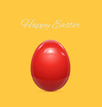 Red Easter Egg Isolated on yellow background vector image