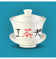 chinese traditional tea bowl gaiwan vector image