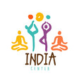 india center logo colorful hand drawn vector image