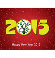 Money growth of 2015 Happy new year vector image vector image