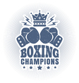 kings boxing blue vector image vector image