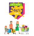 buy now -65 off promo poster vector image