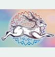 hare running or jackrabbit jumping vector image