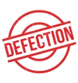 Defection rubber stamp vector image