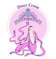 dance line color ballet accessories vector image