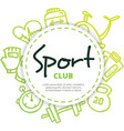 sport icons circle composition vector image