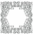 Vintage Imperial Baroque Round frame vector image