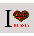 I love Russia Symbol of heart of traditional folk vector image