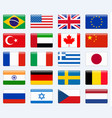 set of popular country flags glossy rectangle vector image
