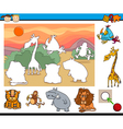 educational game for preschool kids vector image