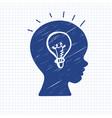 schoolboy profile with lamp vector image