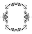 romantic decorative frame floral border cute image vector image