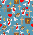 Biblical seamless pattern Jesus and Bible Cross vector image