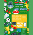 poster for soccer football sport score vector image