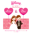 Wedding Invitation Card Template Bride And Groom vector image