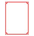 modern pattern frame board vector image vector image