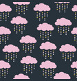 seamless pattern with pink clouds vector image