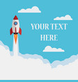 startup of the space rocket vector image vector image