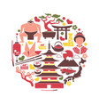 japanese colorful attributes in isolated circle on vector image