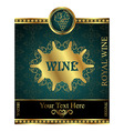 golden label for packing wine vector image