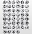Japanese Hiragana Icon Buttons vector image