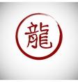 Zodiac symbols calligraphy dragon vector image
