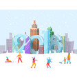 new year 2018 coming to city vector image
