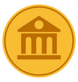 museum building gold coin vector image