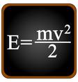 Formula on a black school board vector image