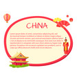 china information in round tag with signs on white vector image vector image