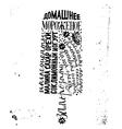 ice cream recipe - russian lettering vector image