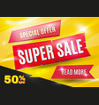incredible wow sale banner design template big vector image