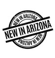 new in arizona rubber stamp vector image
