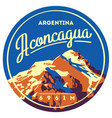 aconcagua in andes argentina outdoor adventure vector image