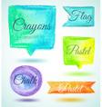 Set watercolor speech bubbles ribbons flags 2 vector image