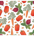 veget pattern vector image