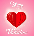 Decorative greeting card for Valentines day vector image