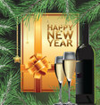 Happy new year elegant background vector image