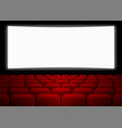 rows of red seats vector image