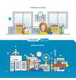 business planning and training schedule vector image