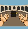 praying hands on kaaba vector image