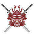 samurai mask with crossed swords isolated on vector image