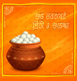 greeting background with bengali text subho vector image