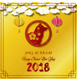 happy chinese new year 2018 card with red dog vector image