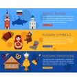 Set of Russia travel horisontal banners with place vector image