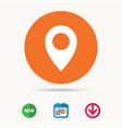 location icon map pointer sign vector image