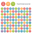 line food icons vector image