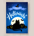 happy halloween postcard design vector image