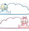 Baby Cloud Blank vector image vector image